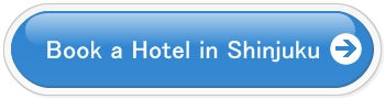 See hotels in Shinjuku on Booking.com